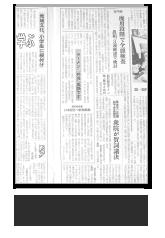 日本経済新聞でレイキが紹介されました。